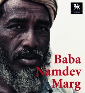 Baba flyer